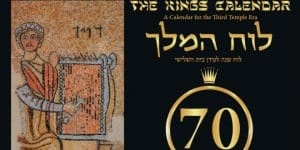 Image result for picture of kings calendar 3rd temple