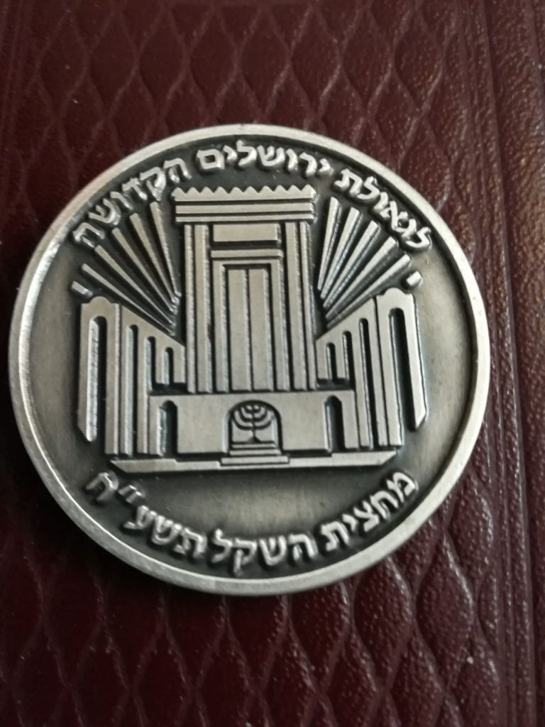 Global Support for Third Temple Coin - Breaking Israel News