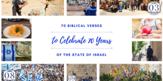 70 Biblical Verses To Cele Te 70 Years Of Prophecy Fulfilled