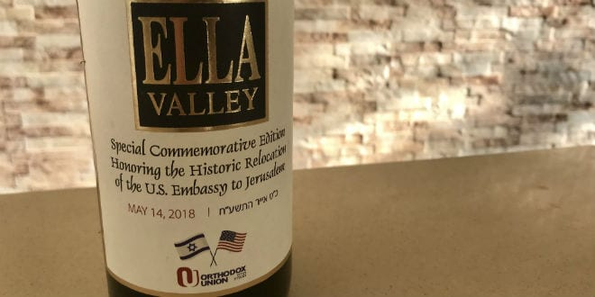 Biblically-Based Winery Creates Special Wine Blend for U S  Embassy