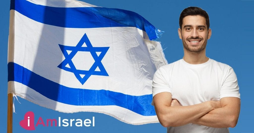 Collective Fundraising Page 'I Am Israel' Launched on Anniversary of Israel's Establishment