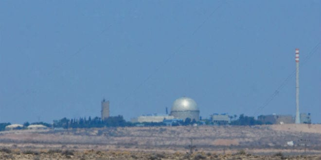 Israel Upgrading Nuclear Defenses, Response to Iran, Syria Threats