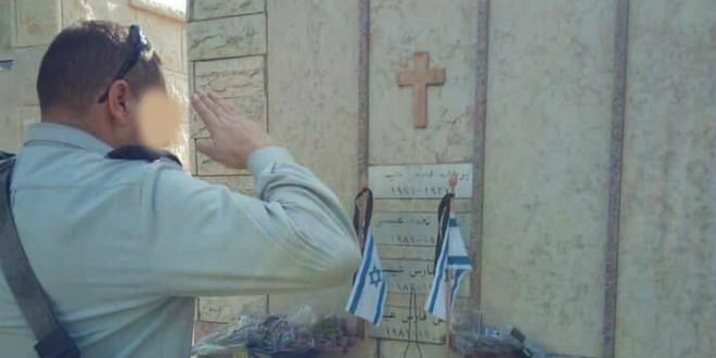 IDF Promotes Highest-Ranking Christian Soldier