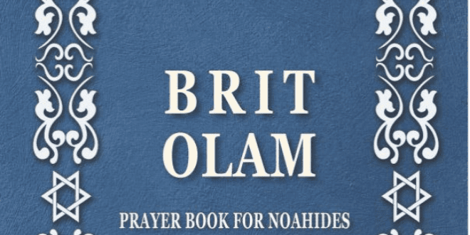 Daily Prayer Book for Non-Jews to Bring in the Redemption - Breaking