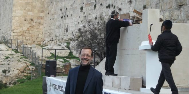 Will New Israeli Government Begin Building Third Temple After Elections?