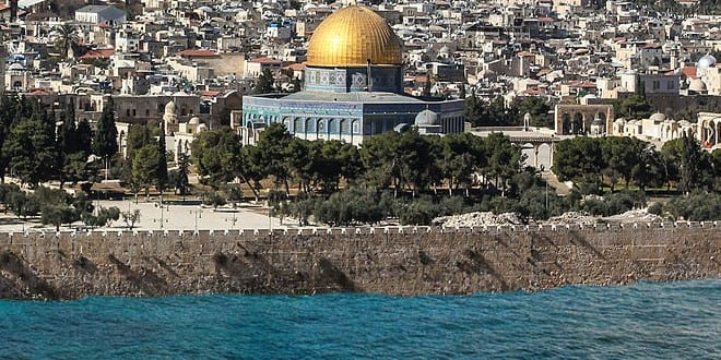 Moat Discovered Around Jerusalem Similar to Prophecy of