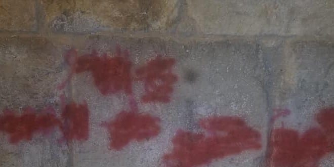 'Western Wall Mini' Vandalized with Antisemitic Graffiti