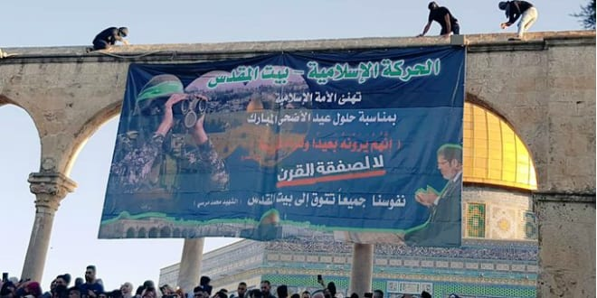 Muslim Brotherhood from Egypt tries to stake their claim