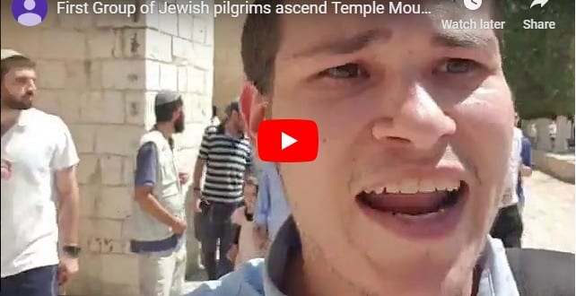 First Group of Jewish Pilgrims Ascend Temple Mount on Tisha BeAv