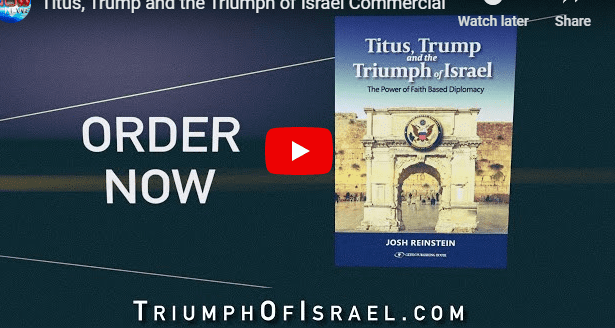 Titus, Trump and the Triumph of Israel Commercial