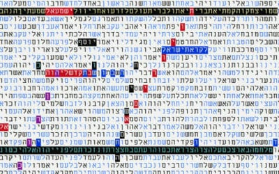Torah Codes Reveal that Peace Between Israel And UAE Fulfills Ancient Biblical Prophecy
