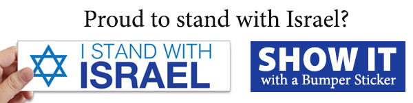 Do You Stand with Israel? Show Off Your Israel Pride!