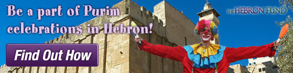 Spread Purim Cheer to the Jewish Community of Hebron