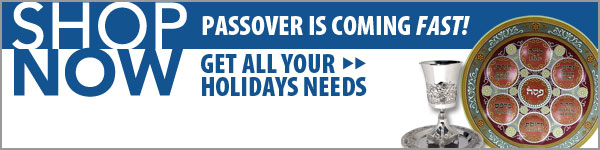 Shop Now in the Israel365 Passover Shuk