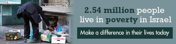 Make a Difference in the Lives of 2.54 Million Israelis Who Live in Poverty