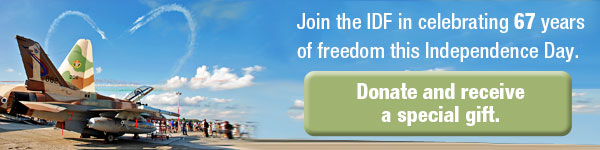 Support the IDF and Receive a Special Gift in Return!