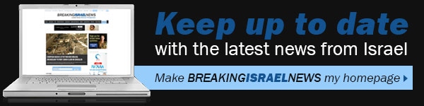 Keep up to date on the latest news by making Breaking Israel News your homepage