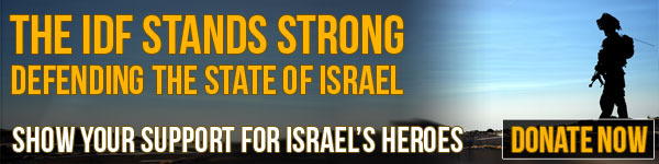 Support the soldiers of the IDF Golani Brigade
