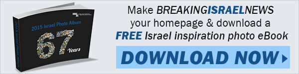 Make Breaking Israel News your homepage and receive a free Israel ebook!