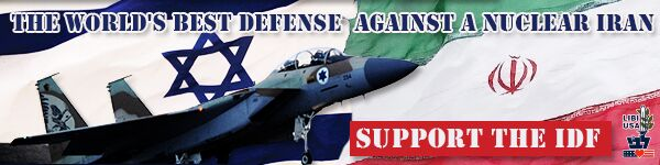 Support the IDF against a nuclear Iran