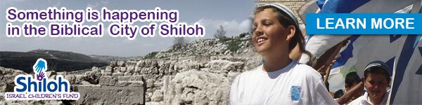Something is Happening in the Biblical City of Shilo