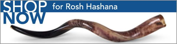 Rosh Hashana Store on Israel365 - Shop Now!
