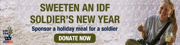 Sweeten the year of an IDF soldier this Rosh Hashana