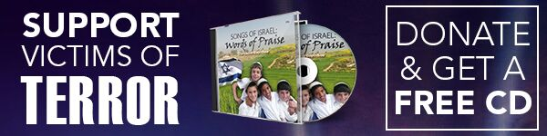 Support Terror Victims in Israel and Receive a Free CD