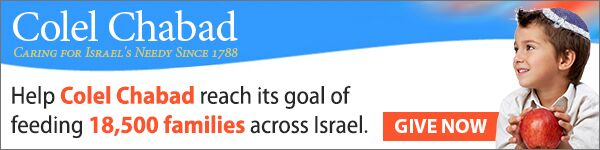 Help Colel Chabad reach their goal of feeding 18,500 families in Israel during the High Holidays