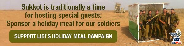 Support Israel's Soldiers this Sukkot with LIBI