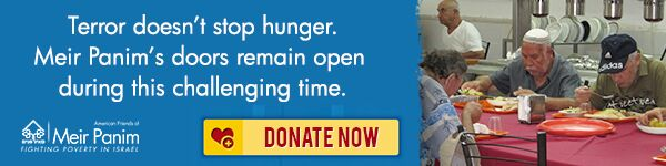 Support Israel's Needy with Meir Panim