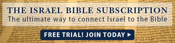 The Israel Bible: The Ultimate Way to Connect with the Land of Israel