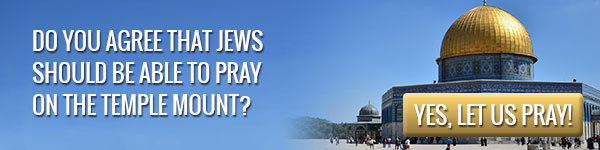 Should Jews and Christians be allowed to pray on the Temple Mount?