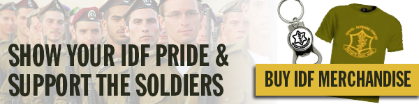 Show off your IDF pride with some IDF swag!