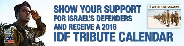Show Your Support for Israel's Defenders