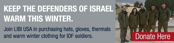 Keep the defenders of Israel warm this winter