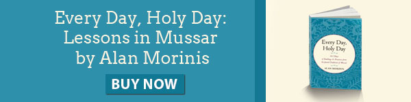 Every Day, Holy Day: Lessons in Mussar by Alan Morinis. Buy Now.