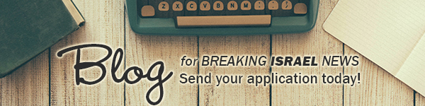 Blog for Breaking Israel News! Send your application today!