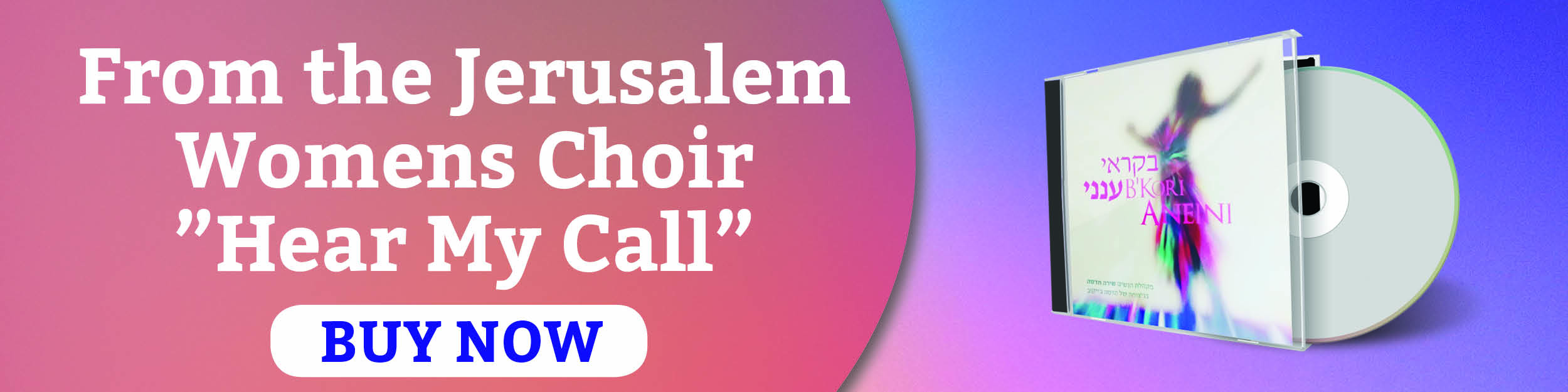 "From the Jerusalem womens choir ""Hear My Call"" CD. Buy now."