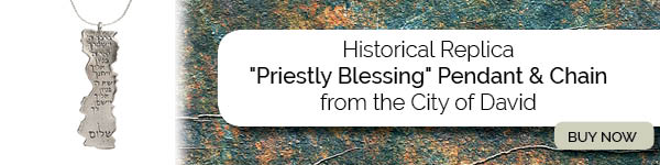 "Historical Replica ""Priestly Blessing"" Pendant & Chain from the City of David"
