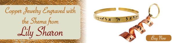 Copper jewelry engraved with the Shema from Lily Sharon. Buy now!