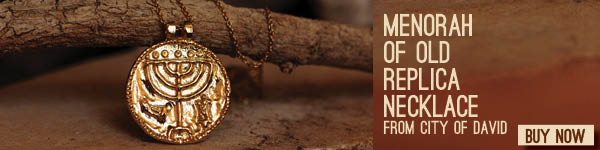 Menorah of old replica necklace, from the City of David. Buy Now!