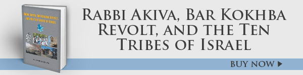 Rabbi Akiva, Bar Kokhba, and the Ten Tribes of Israel. Buy now!