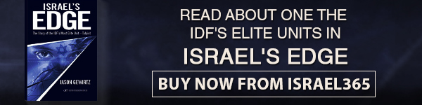 """Read about one of the IDF's elite units in """"Israel's Edge"""". Buy now!"""
