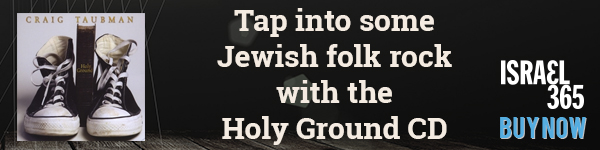 Tap into some Jewish folk rock with the Holy Ground CD. Buy now from Israel365!