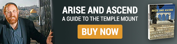 Your guide to the Temple Mount