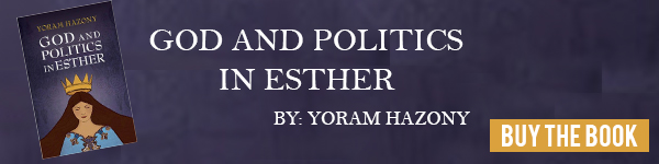 God and Politics in Esther by Yoram Hazony. Buy the book!