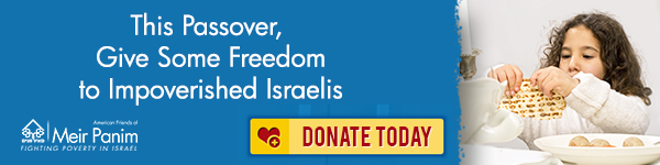 This Passover, give some FREEDOM to impoverished Israelis. Donate today!