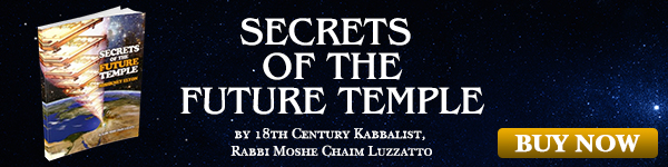 Secrets of the Future Temple by 18th Century Kabbalist Rabbi Moshe Chaim Luzzato. Buy now!