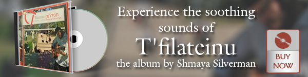 Experience the soothing sounds of T'filateinu, the album by Shamaya Silverman. Buy now!